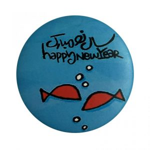پیکسل سال نو مبارک طرح ماهی